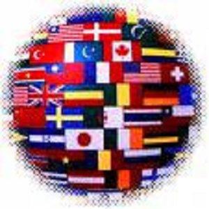 ESL Globe